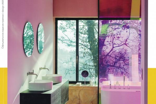 I-DesignMagazine 2020/12